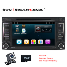 2din Android 6.0.1 Car DVD Player GPS Navigation For VW Touareg T5 Car Multimedia Player With CAN-BUS Steering wheel Rear camera
