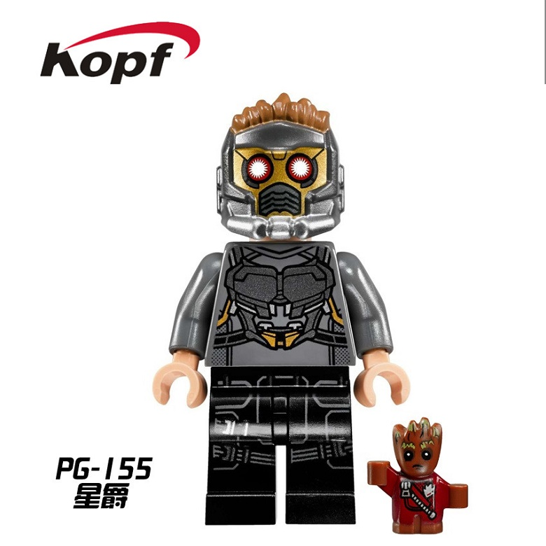 20Pcs Building Blocks Super Heroes Star Lord Drax the Destroyer Guardians of the Galaxy Bricks Education Toys for children PG155