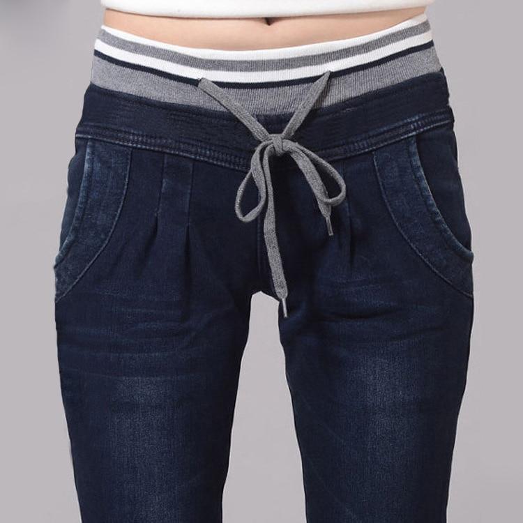 Autumn Large Size 5xl Jeans Female Elastic High Waist Harem Pants Lace Up Jeans Women Black Blue Denim Trousers