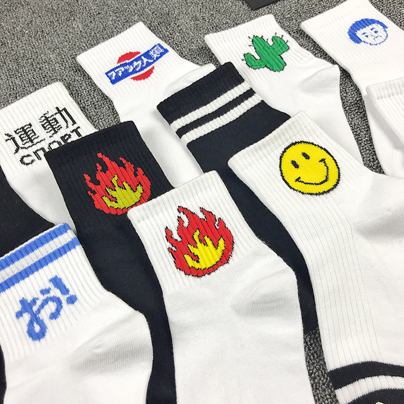 Adult Size Short Socks Blaze Flame Cacti Cactus Pistol Korea Okay Gun Revolver Youth Shark Fire Human Rocket Space Vehicle Mix