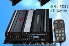 Alta potencia sirena As385b 600 w con cable sirena electrónica con incorporado en la tarjeta de memoria remoto a entrada alarmas música suport Mp3 formato