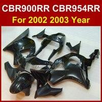 Пользовательские впрыска дорога/гонка обтекатель комплект для Honda CBR 900RR 02 03 CBR954 RR 2002 2003 CBR 954 RR полный черный Обтекатели части