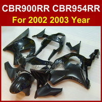 Custom free Injection road/race fairing kit for HONDA CBR 900RR 02 03 CBR954 RR 2002 2003 CBR 954 RR full black fairings parts