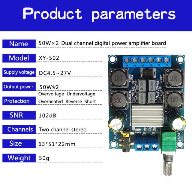 TPA3116D2 2.0 Digital power amplifier Board 50w X2 Stereo Audio amplifier