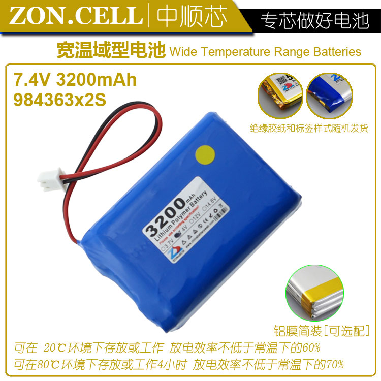 <font><b>7</b></font>.<font><b>4v</b></font> li po li-ion <font><b>batteries</b></font> lithium polymer <font><b>battery</b></font> <font><b>7</b></font> <font><b>4v</b></font> <font><b>lipo</b></font> li ion rechargeable lithium-ion for -20 to 80 degree <font><b>7</b></font>.<font><b>4V</b></font> 3200mAh image