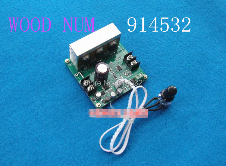 MACH3 spindle motor speed, wide DC12-60 v voltage PWM dc motor speed regulator