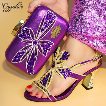 Capputine High Quality Crystal Shoes And Bags Set Summer Italian High Heel Shoes And Bag Set For Wedding Dress Size 37-42 TX-738