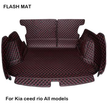 custom made Fully surrounded Car trunk mat for kia sportage kia niro kia optima kia sorento Car accessories