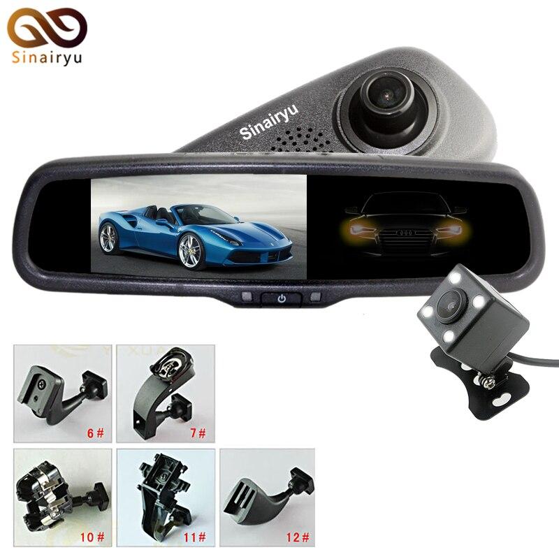 Novatek 96658 HD 1920*1080P DVR Camera 500 CD 5 854*480 IPS Screen Auto Dimming Car Mirror Monitor Dual Lens Dash Cam Recorder