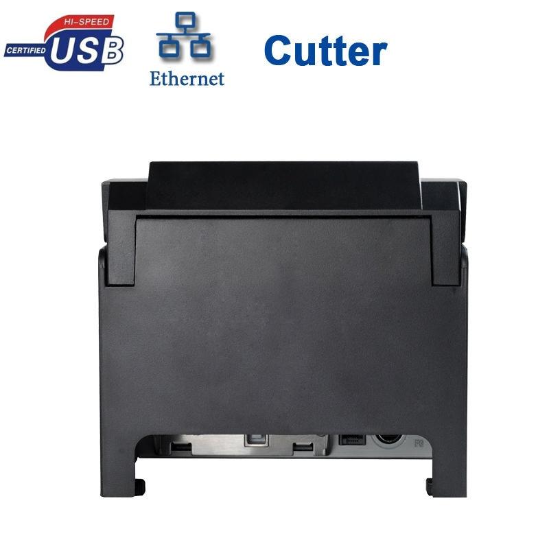 USB SERIAL LAN PORT DOT MATRIX BILL PRINTER HS-D76USLC