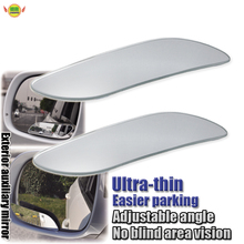 2pcs Car 360 Degree Blind Spot glass Mirror auto accessories Wide Angle long bar convex Side Blindspot Rearview Parking Mirror