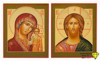 3D DIY Diamond Embroidery Goddess Jesus Father Bible Painting Kits Religion Diamond Mosaic Needlework Full Rhinestones