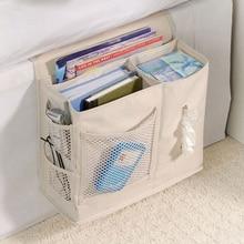 Многофункциональный подвесной сумка для хранения Повесьте разное, журналы, пульт дистанционного управления, книги, телефон, держатель ткани организатор