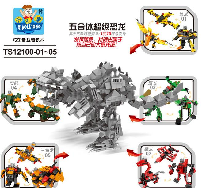 5 styles Jurassic Dinosaur World Block 3 in 1 Jouet Enfant Building Blocks Sets Model Bricks