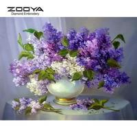 DIY 5D Purple Lilac Flower Round Diamond Painting Cross Stitch Kids Diamond Embroidery Diamond Mosaic Home