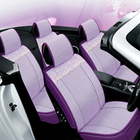 Girl Series Ice Silk Cushion Stereo Embroidery Skin Care Lace Car Seat Cover Perfect Fit The