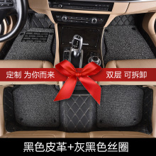 Myfmat custom car floor mats leather rugs mat for MG MG7 MG6 MG3SW MG3 MG5 MG-ZS MG-GS MG-GT free shipping anti-slip waterproof