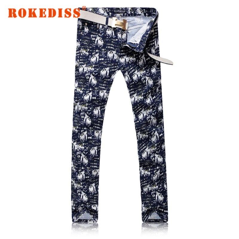 New products Men s Super soft Leisure Large size trend fashion trousers mens overalls denim men