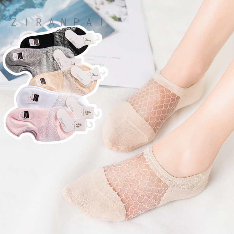 Lace Mesh Fishnet Socks Mixed Fiber Transparent Stretch Elasticity Ankle Net Yarn Thin Women Cool Socks 1pair=2pcs ws169 3