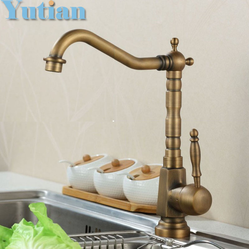 Home Improvement Accessories Antique Brass Kitchen Faucet