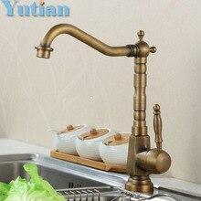 Обустройство дома аксессуары античная латунь кухонный кран 360 Поворотный ванной бассейна раковина смеситель крана, torneira YT-6025