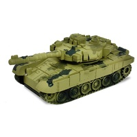 Remote control tank car infant toy simulation tank model charging 1:18 four links children's toys