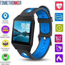 Timethinker W1 Smart Watch Bracelet Relojes Sports Wristband Blood Pressure Heart Rate Monitor Men AGPS Pedometer