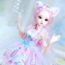Dbs doll1/4 bjd dairy queen nome por rebecca cabelo rosa mecânico conjunto meninas do corpo, sd
