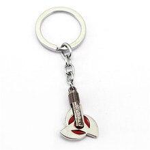NARUTO Keychain Sharingan Pendant Key Chain (8 styles)