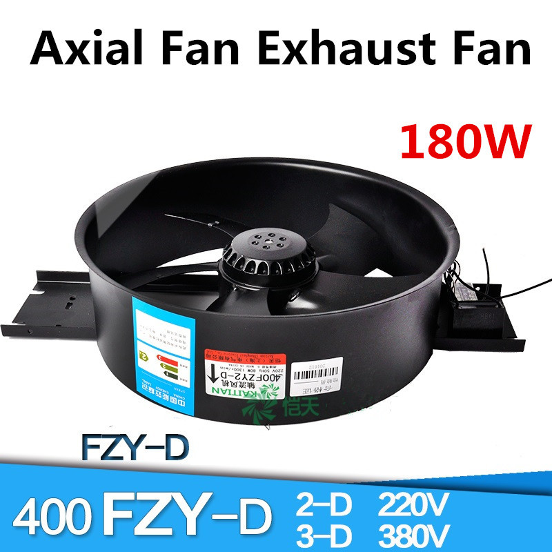 400FZY2-D 400FZY3-D 380 / 220V External Rotor Industrial Axial Fan 180W Blower Cooling