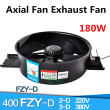 400FZY2-D 400FZY3-D 380 / 220V External Rotor Industrial Axial Fan 180W Industrial Blower Cooling Fan 380v ac 65w 0 16a 200 210 71mm low noise cooling radiator axial centrifugal air fan blower cooling device 200fzy4 d