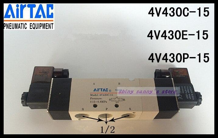 1Pcs 4V430C-15 DC24V 5Ports 3Position Dual Solenoid Pneumatic Air Valve 1/2 BSPT 1pcs 4v430c 15 ac110v 5ports 3position dual solenoid pneumatic air valve 1 2 bspt brand new