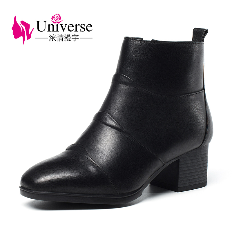 Universe cow leather women winter boots comfortable square heel round toe shoes med heel ladies ankle boots G342 trusify 2017 oh attraction cow leather ankle zip short boots square toe med strange style european style boots