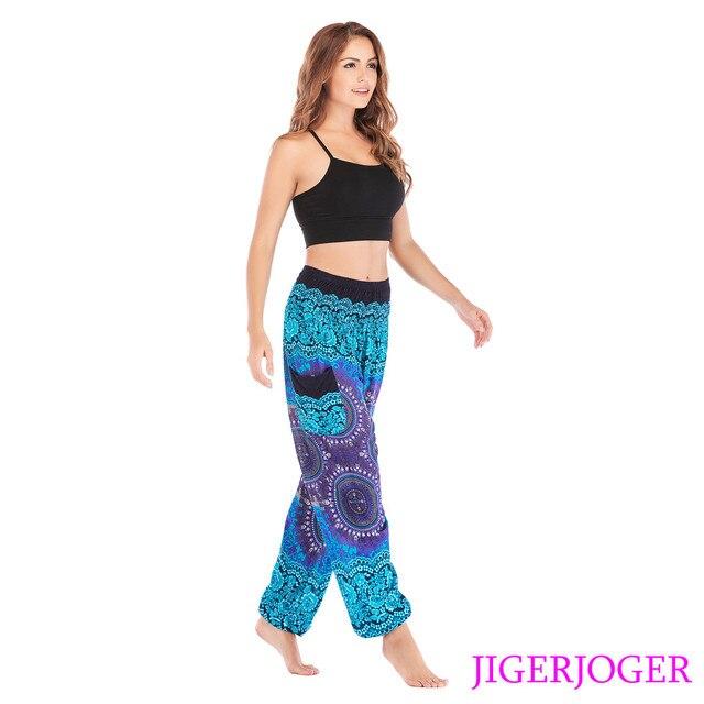 JIGERJOGER elastic waistband loose yoga leggings Thai Rayon Royal Blue  Rounds Mandala Harem Pants side pocket free drop shipping 717c2947a6f4