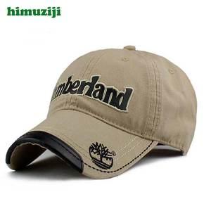 2f1e8b0185c himuziji Summer Baseball Cap Snapback Hip Hop Dad