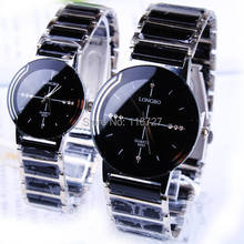 Hot Selling Classic quartz lovers watch ceramic watch waterproof gift Woman watch 2016 new LONGBO Men