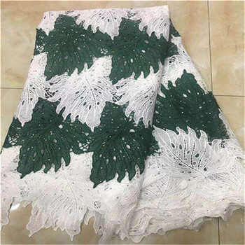 2019 New African Lace Fabric Swiss Voile Lace.High Quality Fashion French Voile Guipure tulle Lace Fabrics 5Yards For Dress