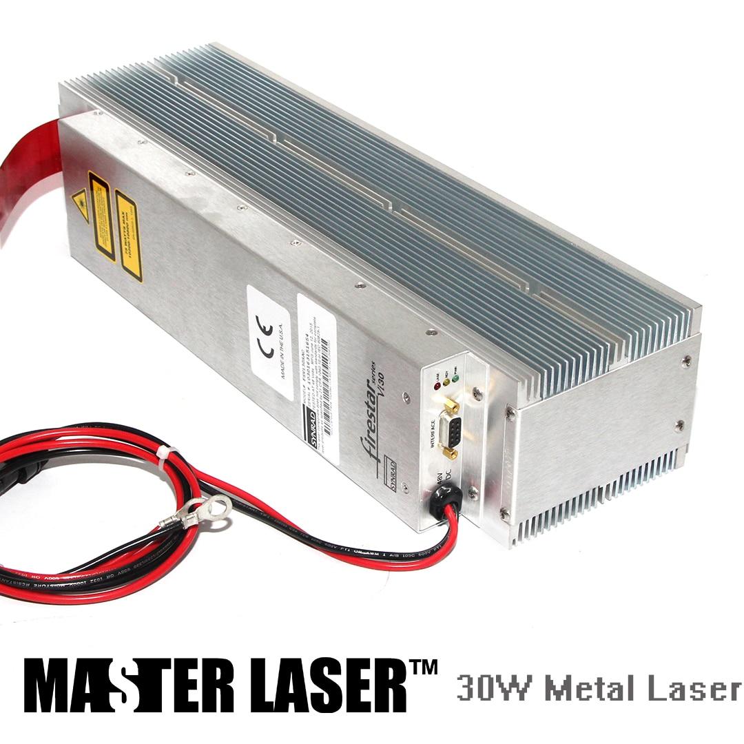 Discount 30W Synrad VI30 CO2 Laser Marking Machine All metal Laser Tube DIY PART Laser Tube 30w