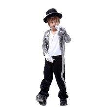 男の子衣装マイケル · ジャクソン服ステージパフォーマンスダンスウェア