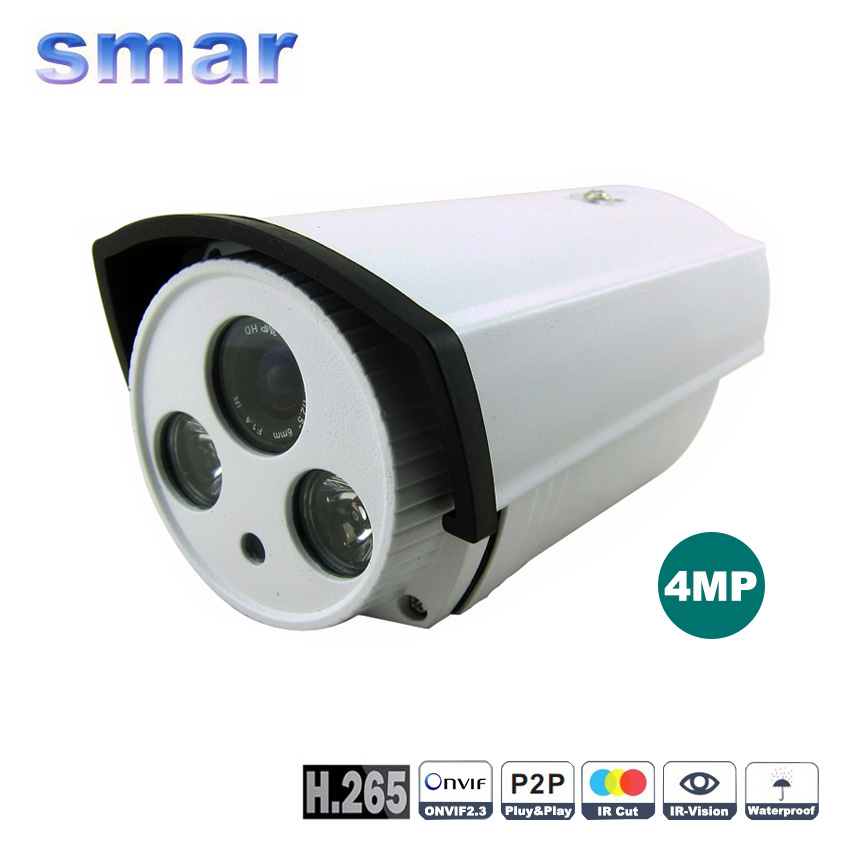 New 2MP 3MP 4MP WDR HD IP Camera HI3516D Onvif H.265 Night Vision Waterproof Outdoor IP66 Bullet Camera P2P FTP Motion Detect china new safety 5 0 mp waterproof outdoor bullet ctv ip camera system support p2p wdr with metal casing