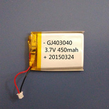 Free shipping by DHL Fedex 100pcs UN38.3 403040 043040 450mAh 3.7V Li polymer rechargeable battery with plug GPS tracker