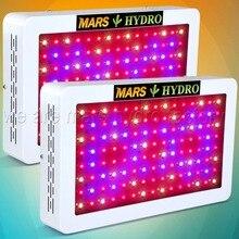 2 шт. Mars Hydro 600 W светодиодный светать полный спектр гидропоники Системы комнатное растение для растут палатки, парниковых