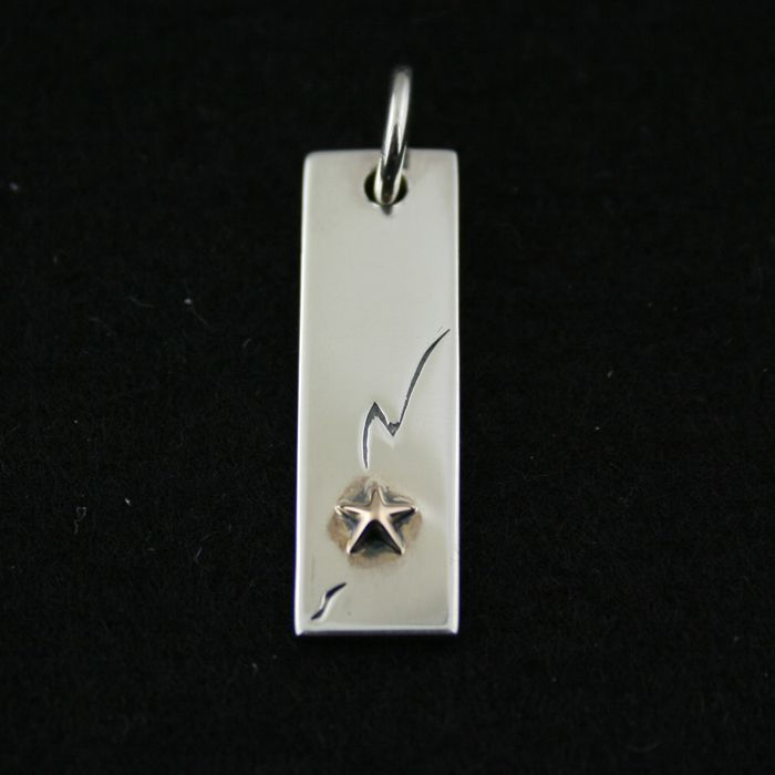 925 pure silver small five-pointed star rectangle pendant vintage small tag