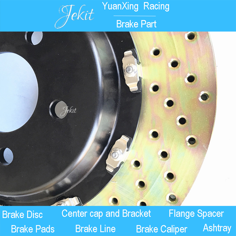 Jekit big brake disc 380*34mm drilled rotors with center bell for mercedes W176/W205/ W166/W204/W218/W212/W221 front brake