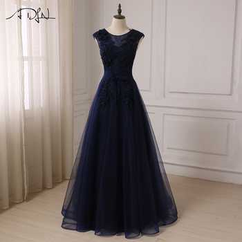 ADLN Navy A-line Prom Dresses Cap Sleeve Scoop Neck Floor Length Tulle Evening Party Gowns Robes De Soiree Lace-up Back - DISCOUNT ITEM  27% OFF Weddings & Events