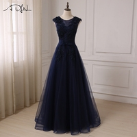 ADLN Navy A line Prom Dresses Cap Sleeve Scoop Neck Floor Length Tulle Evening Party Gowns Robes De Soiree Lace up Back