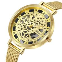 Zegarki dla kobiet Reloj Mujer złote zegarki z otworami luksusowe codzienne zegarki ze stali sukienka naśladować zegar mechaniczny zegarek damski Hot Reloj tanie tanio CANSNOW Automatyczna data TMC534 QUARTZ 12mm 22cm ROUND bez wodoodporności Moda casual Sprzączka Szkło powlekane bez opakowania