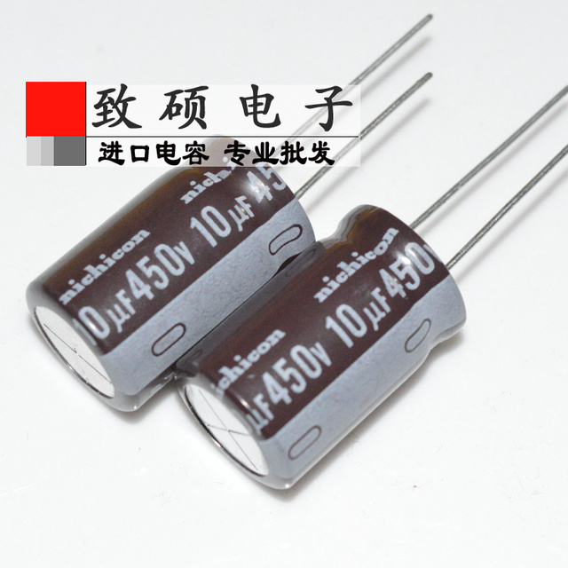 Original new 100% Japan 450v10uf 450V PJ 16*25 10uF electrolytic capacitor is 105 degrees  (Inductor)