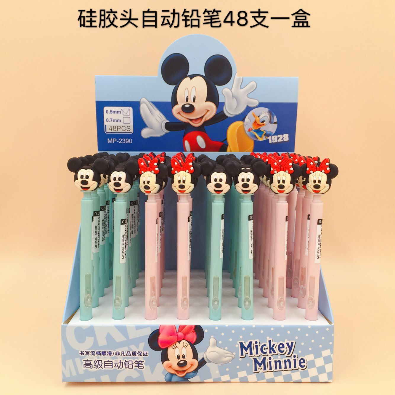 48 pcs 1 lot Cartoon mouse press Mechanical Pencils School Office Supply Student Stationery Kids Gift