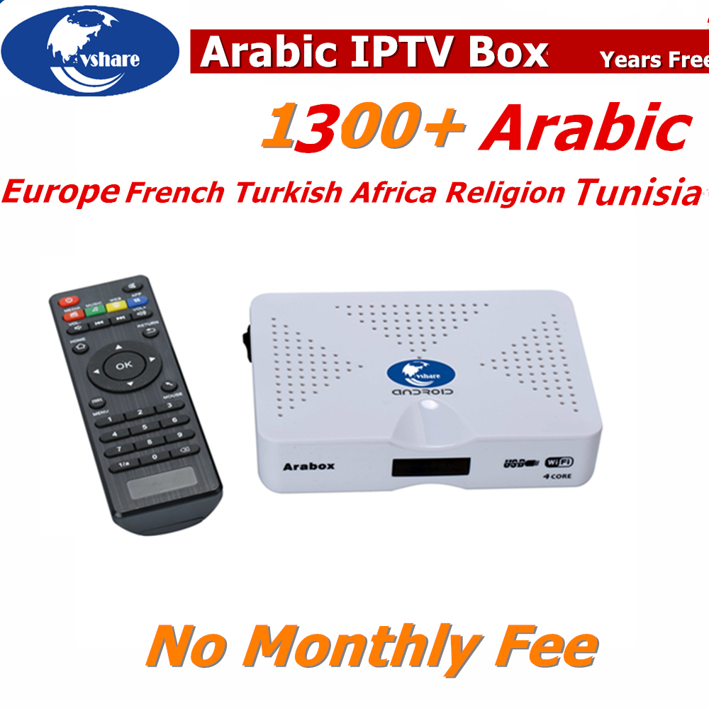 Free Shipping VSHARE Arabox Arabic IPTV Box, Arabic IPTV Box Free TV With 1300 Channel IPTV Receiver Arabic Android IP TV Box